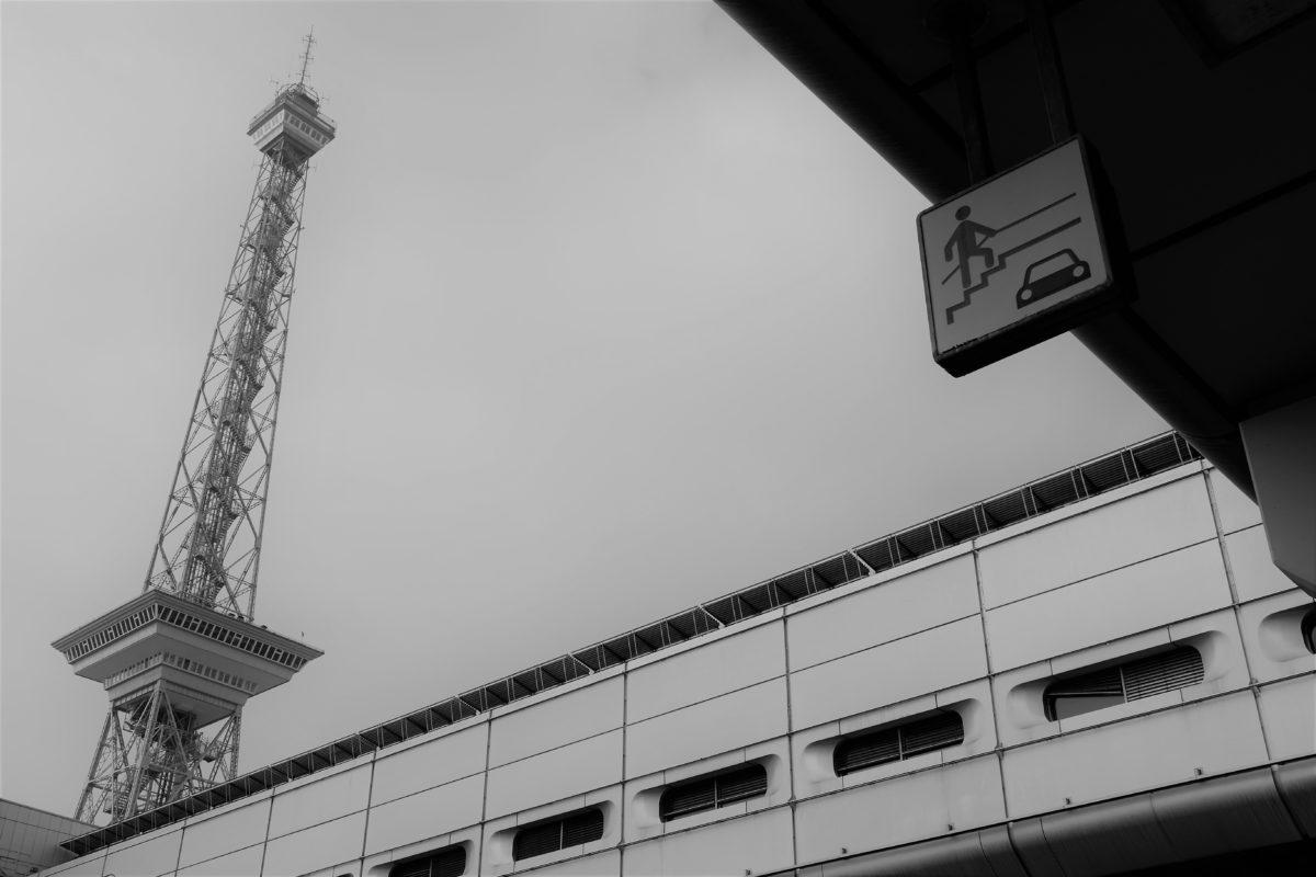 ICC Berlin 1